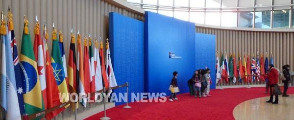 국립중앙박물관, G20 정상회의 장소 공개