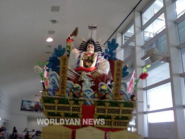일본 규슈의 2012 겨울