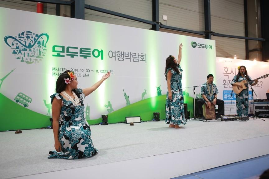 모두투어, 30일 '2015 여행박람회' 개최
