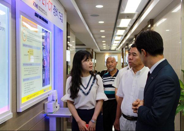KMI 한국의학연구소, 해외의료사업 '유커(遊客) 유치' 적극