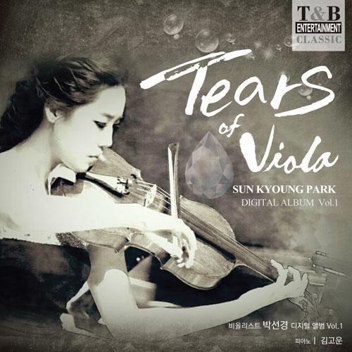 비올리스트 박선경 음반 'Tears of Viola' 발매