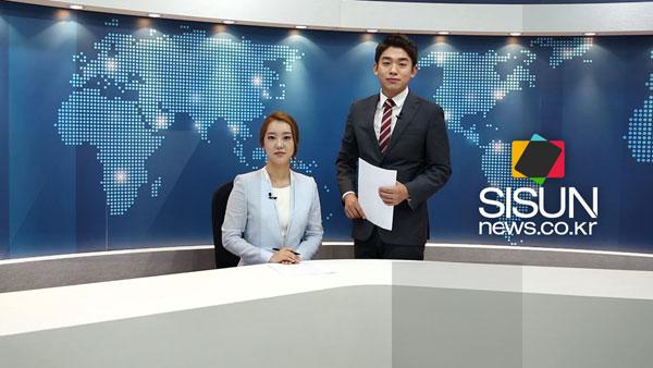 시선뉴스, 2년 연속 미래창조과학부 주최 우수콘텐츠 품질인증 기관에 선정