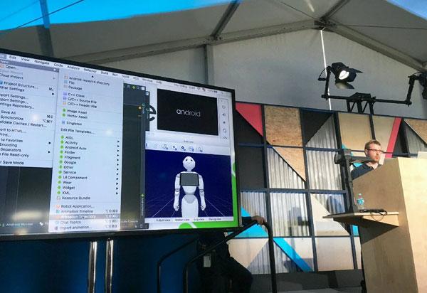 LG CNS, 인간형 로봇 'Pepper'용 Android SDK 개발
