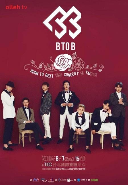 올레 tv, BTOB 대만 콘서트 단독 생중계