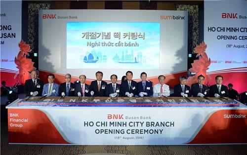 부산은행, 베트남 호치민에 지점 개설…지역은행 최초