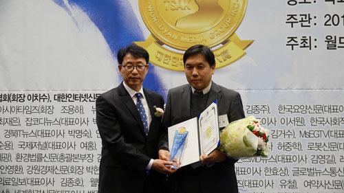심현철 교수, '2016 대한민국 참봉사대상' 과학발전공로대상 수상