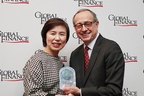 글로벌 파이낸스지, 글로벌 최우수 PB은행에 'KEB하나銀' 선정