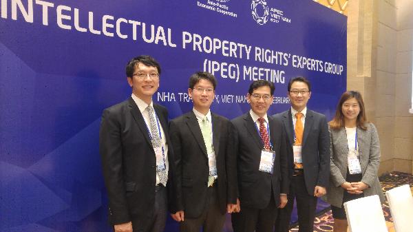 특허청, 지식재산 정책 APEC에 수출