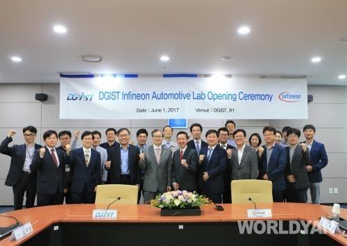 DGIST, 미래형 자동차 핵심기술 개발 박차