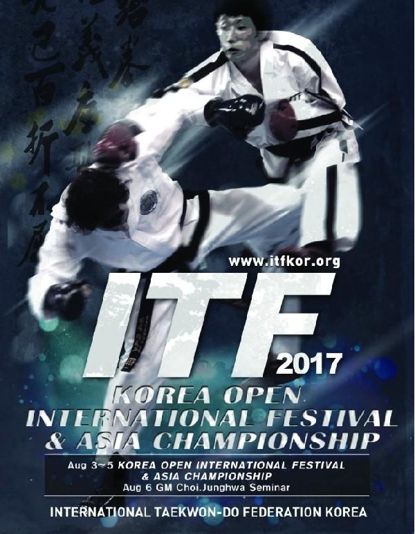 2017 ITF코리아오픈국제페스티벌 및 아시아챔피언십 8월 인천 개막