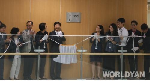 한국교육개발원, 국가교육통계센터 지정 기념 현판식