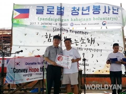한국청소년연맹 희망사과나무, 필리핀 빈민지역 아동·청소년 건강한 성장 위해 의약품·의류 후원
