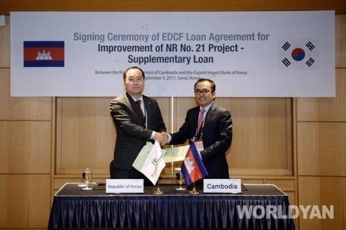 수은, 캄보디아에 1천200만 달러 대외경제협력기금 제공