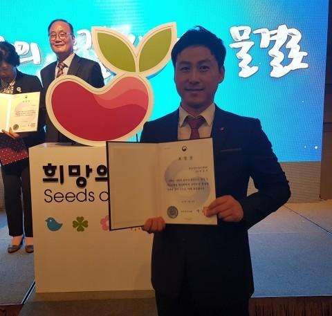 한국조혈모세포은행협회 박충민 팀장, 보건복지부 장관 표창 수상