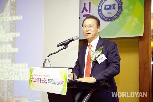 한국부동산개발협회-한양대, 4차산업혁명시대를 대비한 '부동산융합대학원' 공동개설