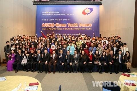 제19회 한-ASEAN 미래지향적 청소년교류' 성료
