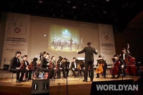 비바챔버앙상블, 평창올림픽 토크콘서트 초청 공연