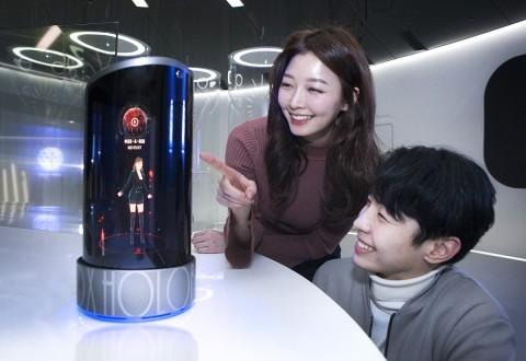 SK텔레콤, 홀로그램과 증강현실 결합한 인공지능 아바타 MWC서 공개