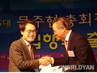 전국검정고시총동문회, 제15대 문주현 총회장 선임