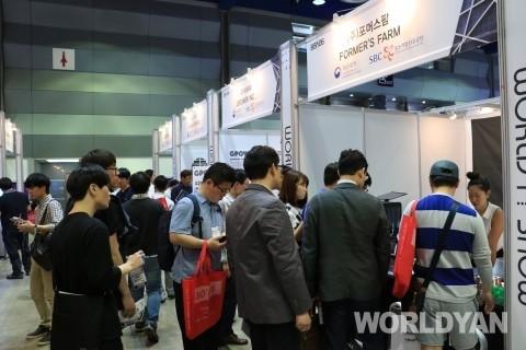 ICT 비즈니스 플랫폼 '월드IT쇼', 5월 23일~26일 개최