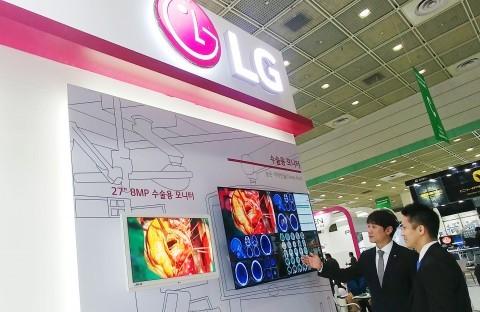 LG전자, 'KIMES 2018'에서 의료용 영상기기 공개