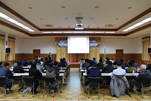 한국부동산개발협회, 법령 및 실적신고  중부지역 설명회 대전에서 개최